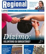 Edição 222 – Dezembro de 2016