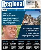 Edição 225 – Abril de 2017