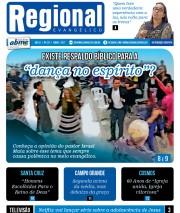 Edição 227 – Junho de 2017