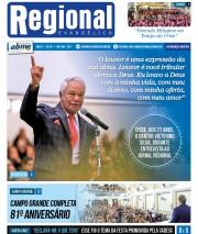 Edição 231 – Out/Nov de 2017